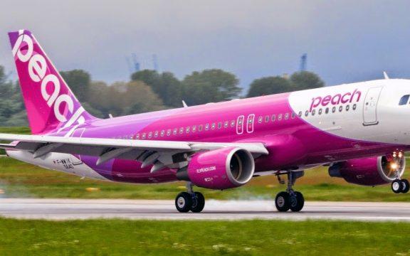 Peach (airline)